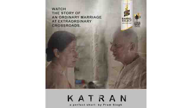 royal-stag-barrel-select-large-short-films-katran-a-realistic-portrayal-of-relationship-of-humans