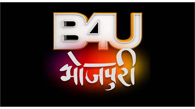 b4u-brings-world-television-premiere-ashirvad-chhati-maiya-ke