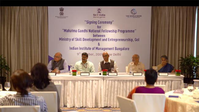 ministry-of-skill-development-and-entrepreneurship-launches-mahatma-gandhi-national-fellowship-programme-with-iim-bangalore