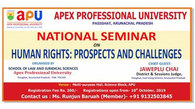 apex-professional-university-apu-to-host-national-seminar-on-human-rights-prospects-and-challenges