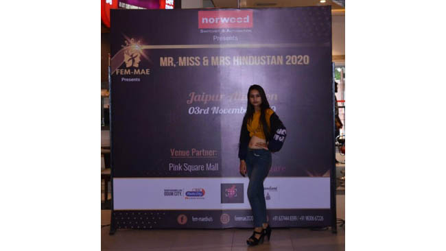 Norwood Home Automation presents Femmae – 2020, Mr, Miss and Mrs Hindustan