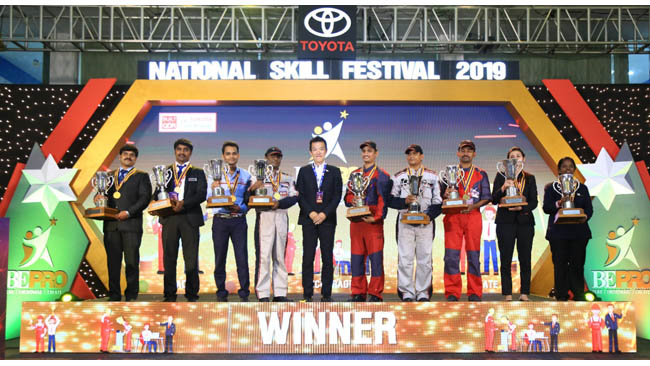 Toyota Kirloskar Motor hosts the National Skill Festival 2019