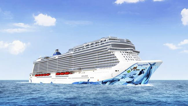 Norwegian Cruise Line Holdings Ltd. Announces Voluntary Suspension of Voyages