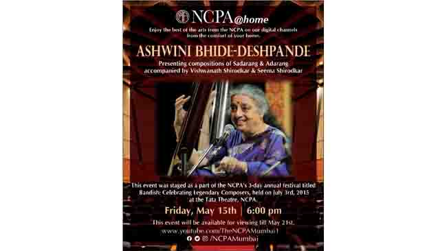 NCPA@home presents Bandish: A tribute to Legendary Indian Composers