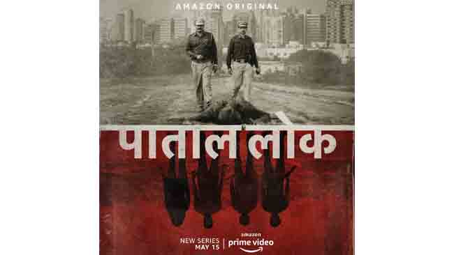 Stream all episodes of the highly anticipated Amazon Original Series Paatal Lok and many more exciting titles on Amazon Prime Video