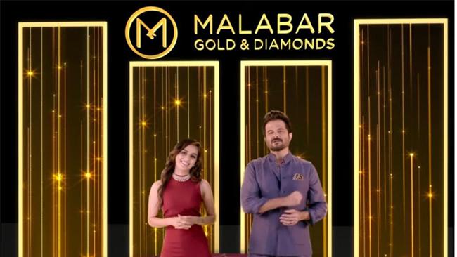 Malabar Gold & Diamonds forays into Patna, Bihar