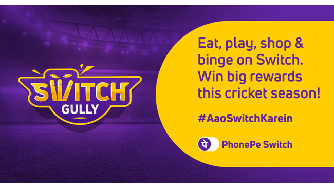 PhonePe launches Switch Gully to welcome the Cricket season