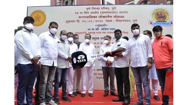Tata Motors delivers 51 Winger Ambulances to Zilla Parishad of Pune