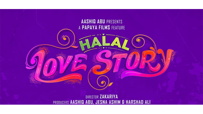 GLOBAL PREMIERE OF MALAYALAM COMEDY HALAL LOVE STORY ALONG WITH OTHER EXCITING TITLES ON AMAZON PRIME VIDEO