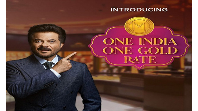 Malabar Gold & Diamonds introduces One India One Gold Rate