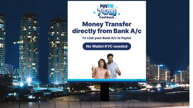 paytm-lets-you-do-instant-money-transfers-directly-from-your-bank-a-c-using-just-a-mobile-number
