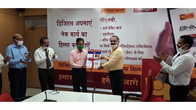 PNB celebrates 'Digital Apnayen' Day