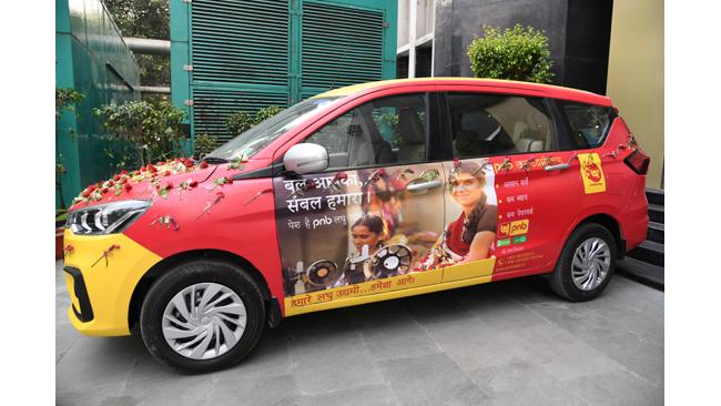 PNB donates emergency vehicle to BhaoroaDeorasSewaNyas