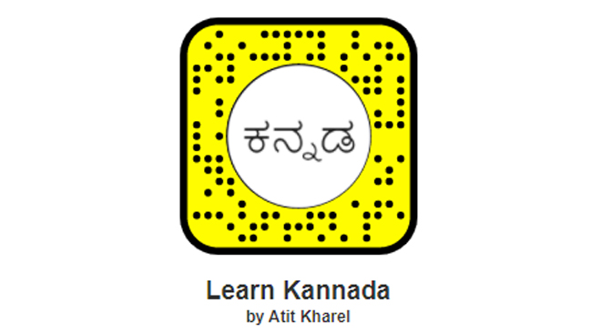 Celebrate Karnataka Day with the unique 'Learn Kannada' Snapchat lens