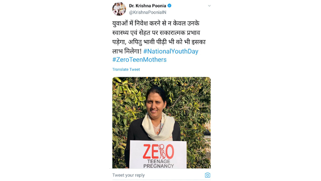 19 MLAs from across Rajasthan became part of a unique digital initiative to draw notice to the issue of teenage pregnancies
