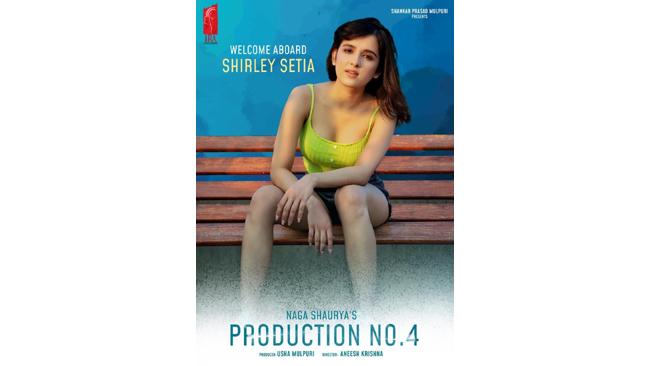 shirley-setia-to-make-telugu-debut-with-naga-shaurya