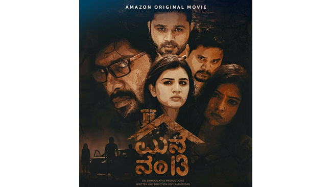 fasten-your-seat-belts-and-get-ready-to-be-spooked-with-spine-chilling-kannada-drama-mane-no-13-on-amazon-prime-video