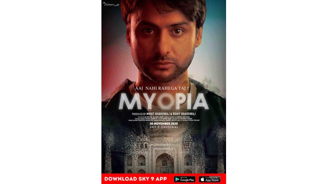 rohit-bhardwaj-suspense-thriller-myopia-teaser-out-now-releasing-on-sky9-ott-platform