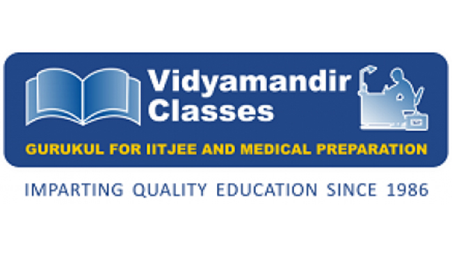vmc-announces-dates-for-online-national-admission-test-nat-20th-december-2020-and-3rd-january-2021