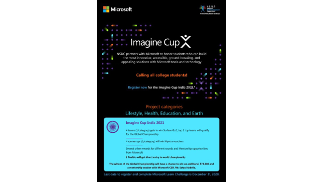 microsoft-and-nsdc-join-hands-for-the-imagine-cup-2021-in-india