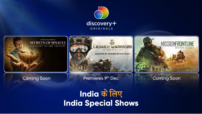 Discovery+ launches India ke liye India special shows