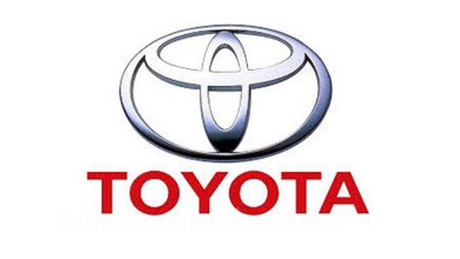 Toyota Kirloskar Motor registers a 14% growth in domestic sales in December 2020