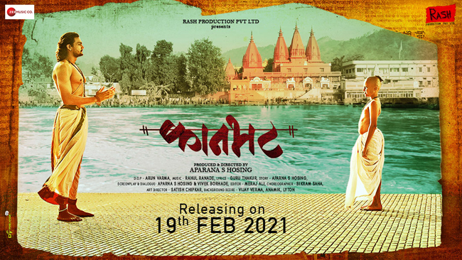 "Producer & Director Aparana S Hosing unveiled Motion Poster of Marathi movie ""Kaanbhatt"""
