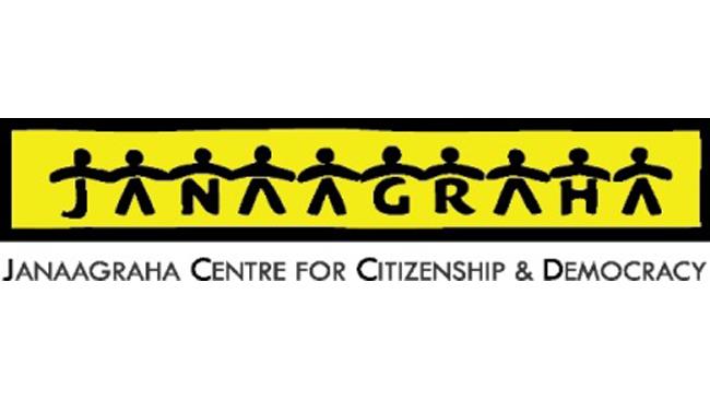 second-edition-of-janaagraha-city-governance-awards