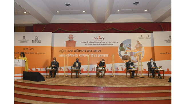 pmkvy-3-0-will-take-skilling-to-the-remotest-of-villages-and-towns-in-india