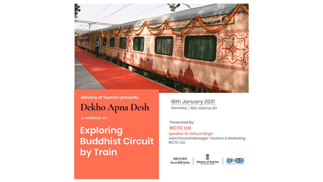 ministry-of-tourism-organises-dekhoapnadesh-webinar-on-exploring-buddhist-circuit-by-train