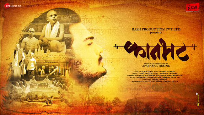 Kaanbhatt Trailer out now:  It depicts the relationship between Ved & Science