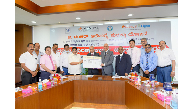 dr-h-s-ballal-along-with-lt-gen-dr-m-d-venkatesh-unveil-manipal-cigna-pro-health-group-mediclaim-card-to-offer-quality-and-affordable-healthcare-services