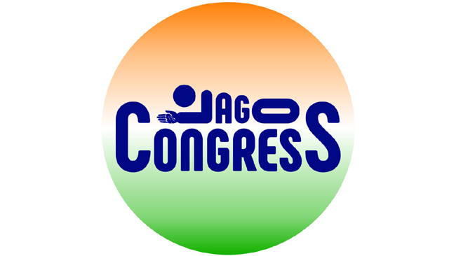 jagocongress-a-campaign-to-wake-up-the-main-opposition-party-congress-unveiled
