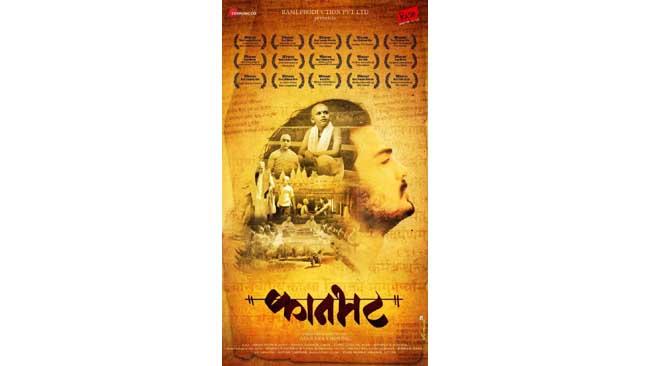 """Kaanbhatt"" movie won 15 National and International Film Festival awards"