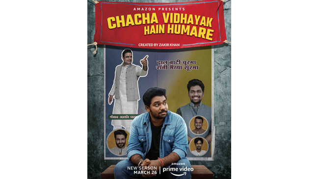 amazon-prime-video-announces-the-second-season-of-comedy-series-chacha-vidhayak-hain-humare-starring-popular-comedian-zakir-khan