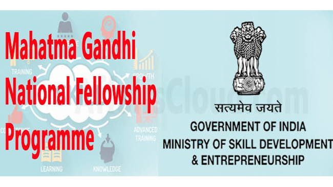 MSDE IN ASSOCIATION WITH 9 IIMs INVITES APPLICATIONS FOR MAHATMA GANDHI NATIONAL FELLOWSHIP till 27 MARCH 2021