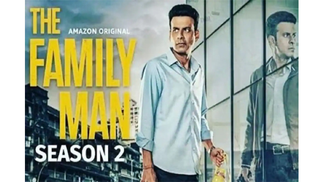 AMAZON PRIME VIDEO ANNOUNCES 4thJune, 2021 AS THE LAUNCH DATE FOR THE NEW SEASON OF RAJ & DK'S HIGHLY ACCLAIMED 'THE FAMILY MAN'