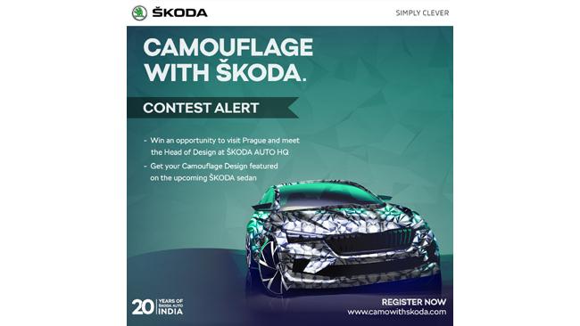 स्कोडा ऑटो इंडिया द्वारा वैश्विक रुप से भारत में इस साल लॉन्च की जाने वाली उसके नए कार के लिए एक अनोखी डिज़ाइन प्रतियोगिता की घोषणा