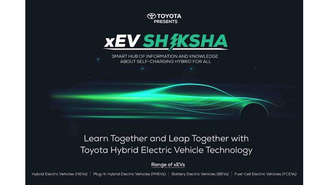 Toyota Launches 'xEV SHIKSHA' Web Application to Adoption of Electrified Vehicles