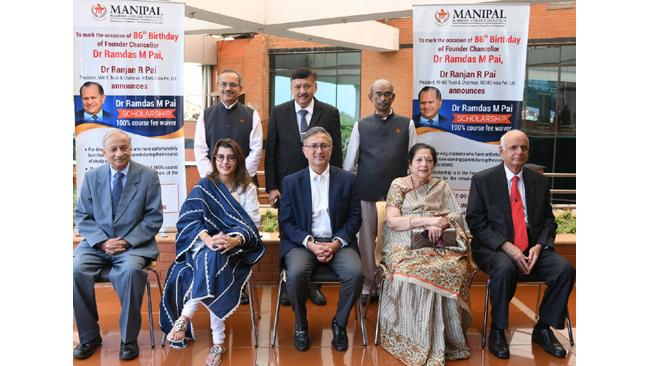 मणिपाल ऐकेडमी ऑफ हायर एजुकेशन ने अपने संस्थापक चांसलर, डॉ. रामदास एम पाई के 86वें जन्म दिन पर छात्रवृत्ति की घोषणा की