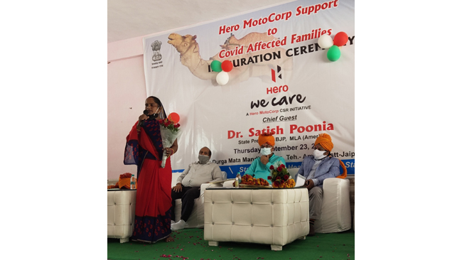HERO MOTOCORP LAUNCHES UNIQUE WELFARE PACKAGE FOR COVID-19 AFFECTED FAMILIES IN RAJASTHAN